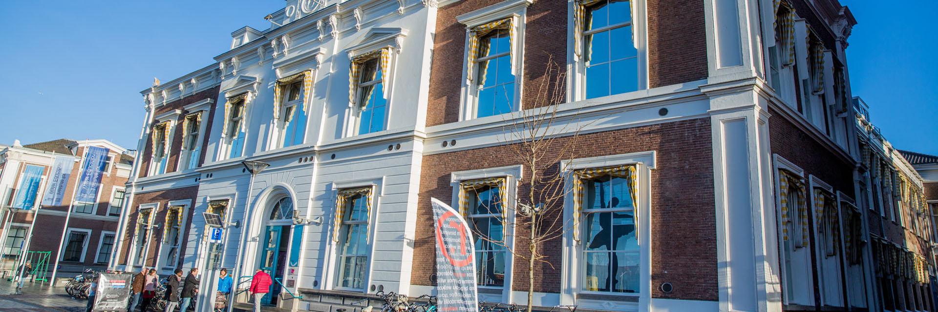 Free Academy of Arts building (VAK Centrum voor de Kunsten)